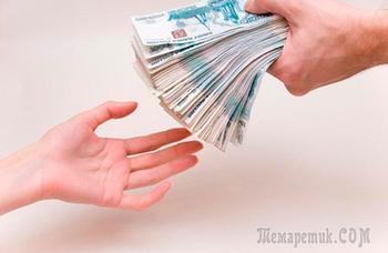 ВТБ вымогает деньги у клиентов