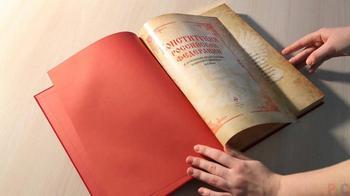 Особенности конституционного права, понятие и предмет конституционного права