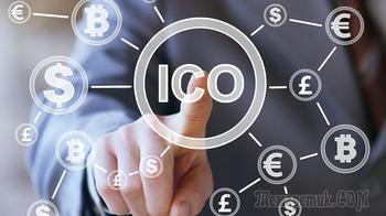 Провальные ICO: как отличить мошенников и не прогореть на инвестициях