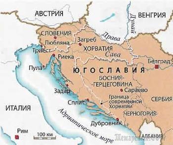 """Немного о """"демократизации"""" Югославии"""