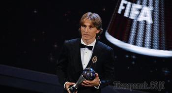 Слезы зала, гнев Роналду: как Модрич стал лучшим игроком