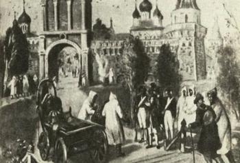 Чумной бунт в России: как это было