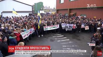 Студенты мерзнут в аудиториях и требуют обменять безвиз на российский газ