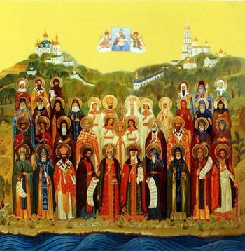 Почему в Церкви почитают святых
