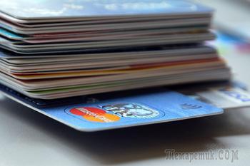 ОТП Банк, оплата последнего платежа по кредиту