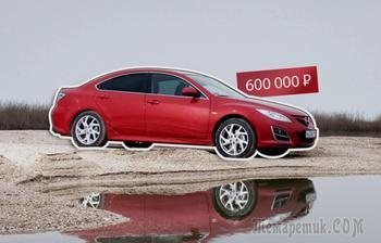 Чудеса случаются: покупаем Mazda 6 II за 600 тысяч