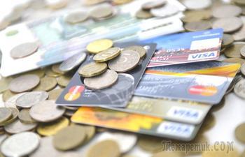Московский Кредитный Банк, банк требует заплатить задолженность, которую я не допускал