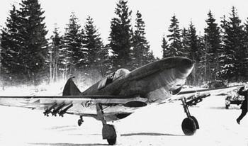 Реактивная артиллерия авиации