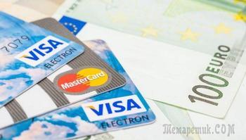 Сбербанк России, целая проблема с перевыпуском карт