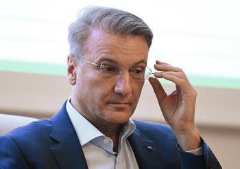 Греф предупредил о коллапсе нефтяной экономики России из-за зеленой энергетики