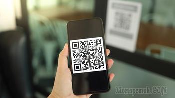 В России начали проверять документы на транспортное средство по QR-коду