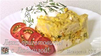 Запеканка с курицей и овощами в сырной заливке