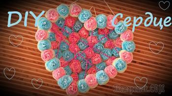 DIY Сердце  2 в 1 на День Святого Валентина