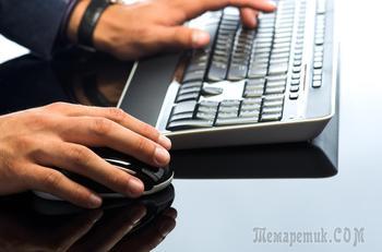 Мышиные жесты и другие скрытые функции компьютерной мыши