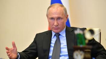 Путин поручил найти средства на подключение россиян к газу