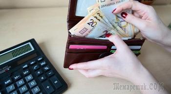 Восточный Банк, нарушение законов отделом взыскания