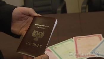 В Украине возник ажиотажный спрос на донецкие паспорта