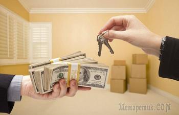 Как легко продать квартиру: 12 практичных советов