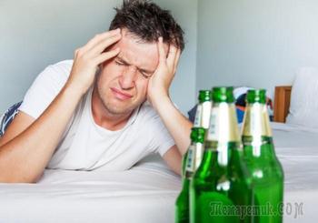10 хитростей по избавлению от запаха алкоголя и перегара