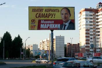 Иронический путеводитель: 20 забавных снимков из разных уголков России