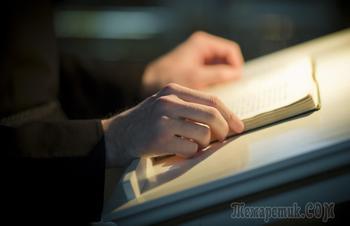 Молитва по соглашению - молитвы православные