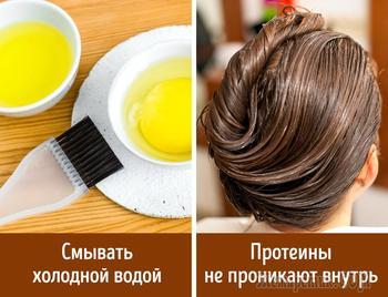 9 популярных «натуральных» рецептов для волос, к которым нужно отнестись с осторожностью