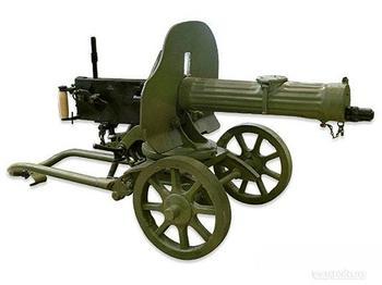 Пулемёт «Максим» образца 1910 года
