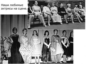 Как советские актрисы наряжались на зарубежных кинофестивалях
