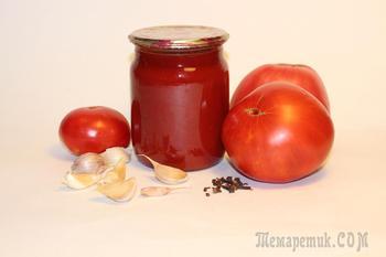 Томатный соус. Рецепт быстрого приготовления
