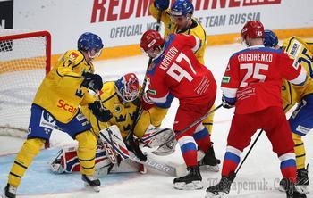 «Перевозбудились и провалились»: как россияне проиграли Швеции
