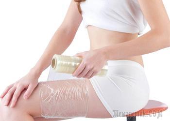 Обертывания для похудения - рецепты для домашнего применения