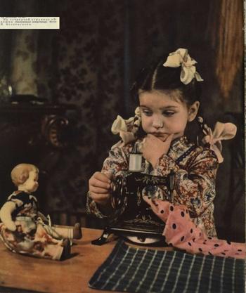 "Журнал ""Смена"" 1955-1960"