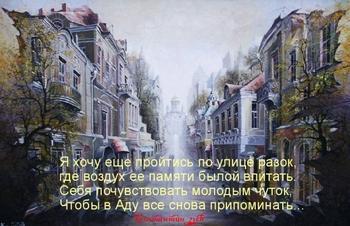 РАЗДУМЬЕ СТАРЕЮЩЕГО ЛОВЕЛАСА...