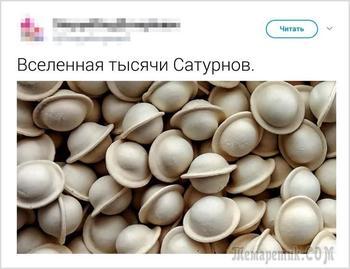 Смешные посты из просторов социальных сетей от мастеров острого словца