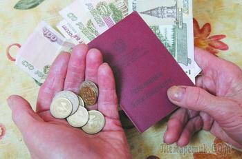 Раскрыта судьба пенсионных накоплений россиян