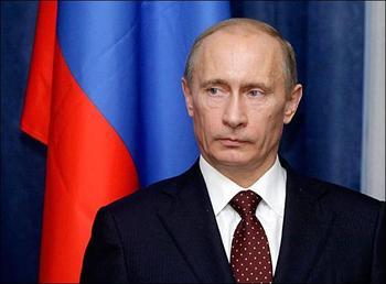 Заявление Президента Российской Федерации