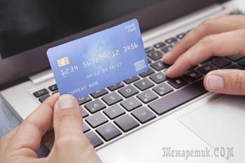 Тинькофф Банк, увеличение платежа в двойном размере