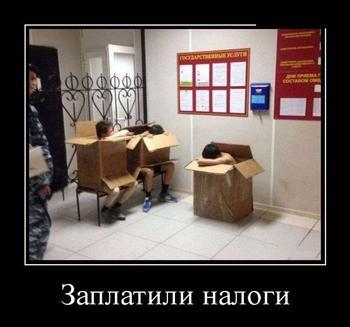 Новые демотиваторы - приколы