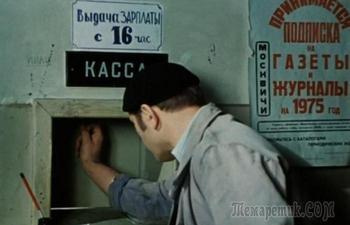 Какие профессии в СССР были самыми высокооплачиваемыми