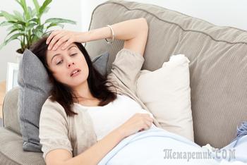 9 опасных симптомов: проблемы памяти, головные боли