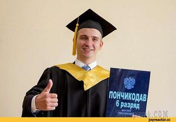 МГИМО? Нет, мы такого не знаем или Что делать с российским дипломом за рубежом?