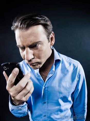 15 СМС, которые могут прислать только самые искренние мужчины
