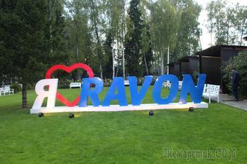 Всерьез и надолго: Ravon вернулся в Россию