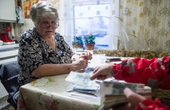 Пенсия в 30 тысяч рублей стала реальностью для некоторых пожилых россиян