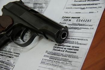 Получение лицензии и хранение гражданского оружия самообороны