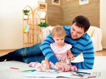 О статусе многодетного отца и льготах, предусмотренных для него