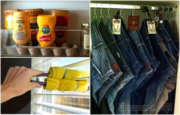 17 гениальных хитростей, которые облегчат процесс уборки
