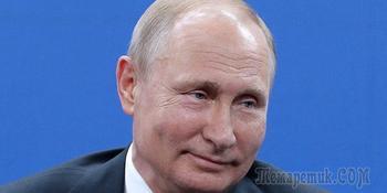 Путин подписал закон о налоге на имущество физлиц