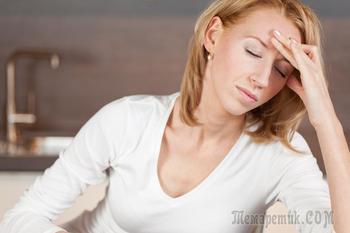 Неврит лицевого нерва: симптомы и лечение