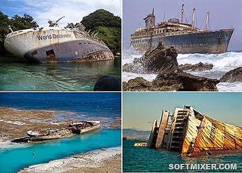 Кораблекрушения, которые можно еще увидеть